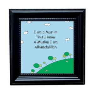 I am a Muslim Wall Art